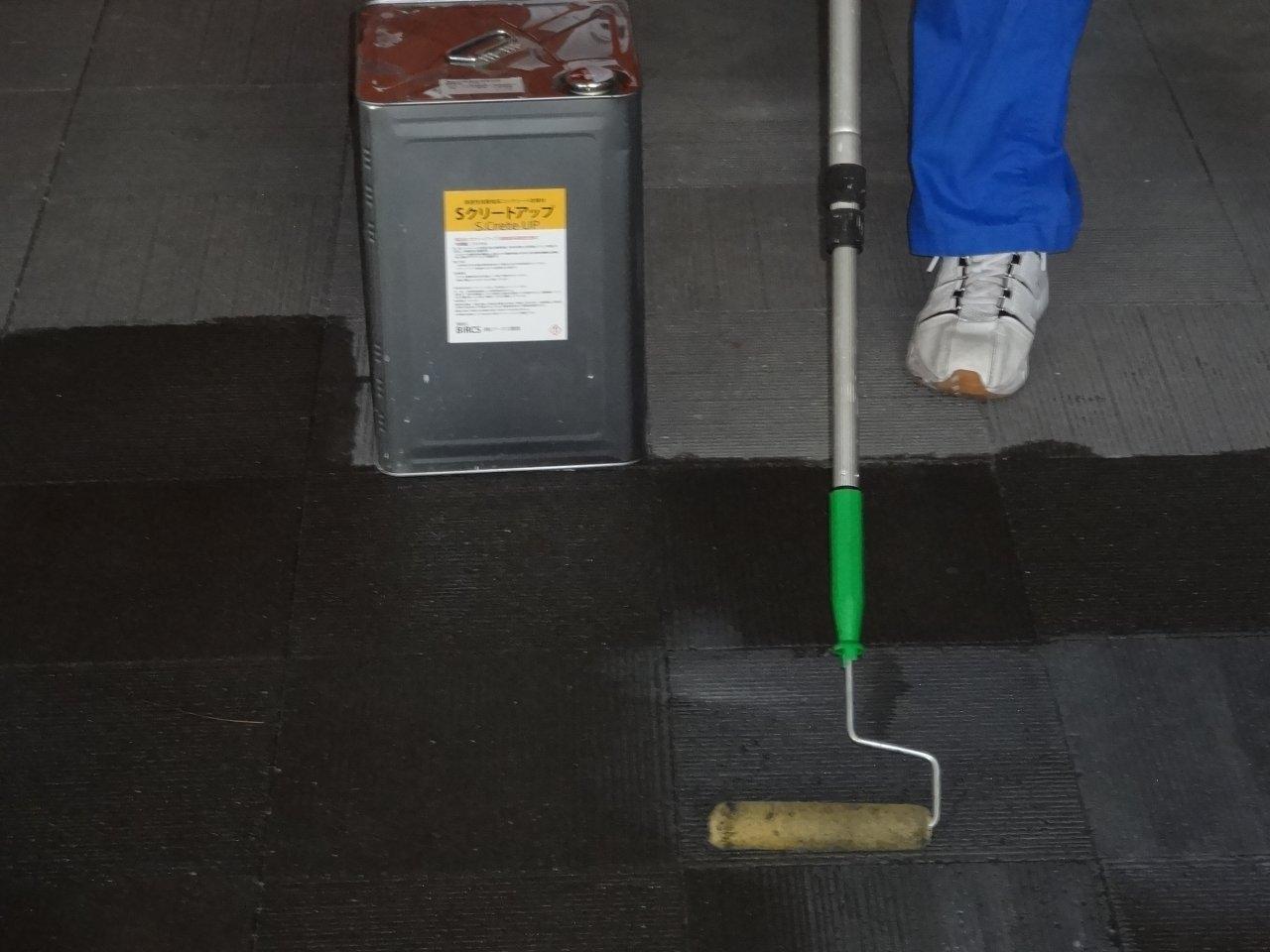 外壁保護撥水剤塗布9 床面