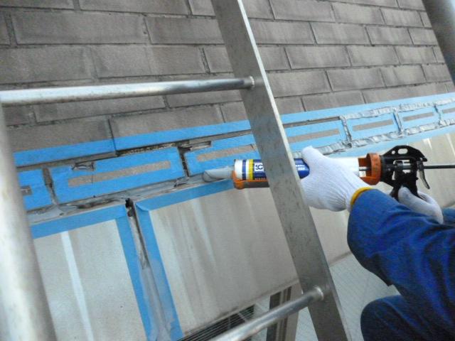 外壁傾斜面 シール補修 6