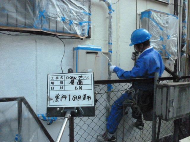 ALC外壁塗装3 中塗り